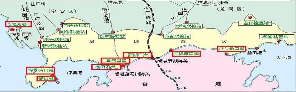 深圳口岸地图